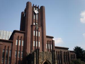 東京大学本郷キャンパス安田講堂