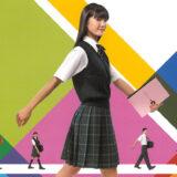 「アイスプラネット」定期試験問題 鶴見大学附属中学校 H25