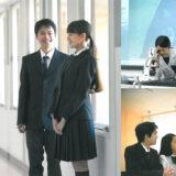 三田国際高校2015年度入試向け学校案内チラシEC