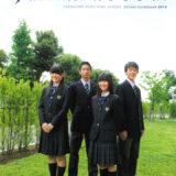 横浜清風高校2015年度入試向け学校案内パンフレット