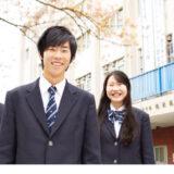 平成28年度入試 鵠沼高校パンフレット2