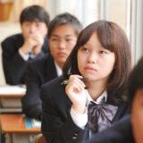 平成28年度入試 旭丘高校パンフレット アイキャッチ