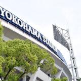 横浜スタジアム2016年06月