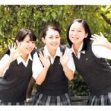 蒲田女子 平成29年度高校入試向けパンフレット P07
