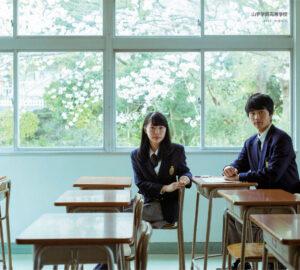 山手学院高校 平成29年度入試向けパンフレット