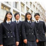 駒込高校 平成29年度入試向けパンフレット