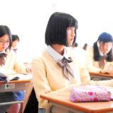 小野学園女子高校 平成29年度入試向けパンフレットec