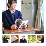 緑ヶ丘女子高等学校 平成29年度入試向けパンフレット