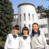 相模女子大学高等部 平成29年度入試向けパンフレット