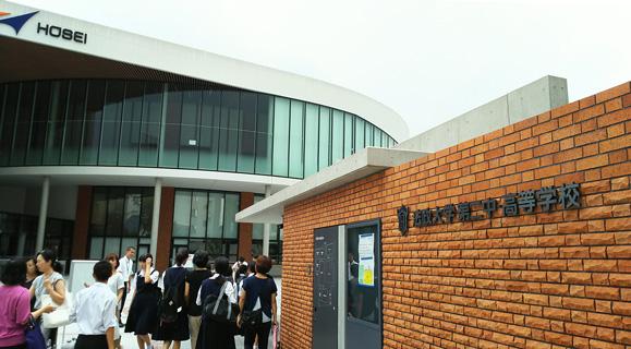 平成29年度 公私合同説明・相談会 川崎地区5
