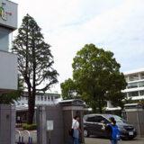 MUSYC 新大学勢力を AERA が提唱 横浜市立など3大学