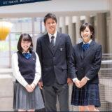 桐蔭学園高等学校 平成30年度入試向けパンフレット