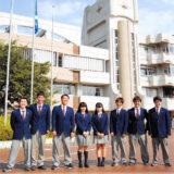 神奈川県立永谷高等学校 平成30年度入試向けパンフレット