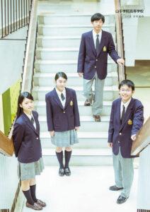 山手学院高等学校 平成30年度入試向けパンフレット