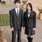 横浜創学館高等学校 平成30年度入試向けパンフレット