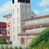 神奈川県立大船高等学校 平成29年度パンフレット