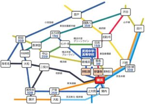 武相高等学校 平成31年度入試向け 路線図