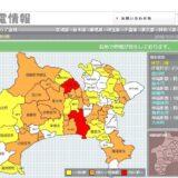 台風24号の接近に伴う神奈川県内1日午前1時の停電状況