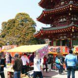 かなまら祭 2019 は4月7日開催 川崎区の金山神社で