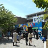 【文化祭日程 2019】神奈川県 公立高校/私立中高など