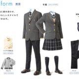 現・小野学園女子中が新制服に 現制服は AKB 渡辺麻友も着用