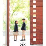 小学校ランキング「有力中学校進学力」2013 年度入試結果 首都圏