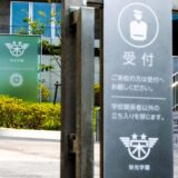 学校別サピックスオープン〈栄光学園〉2017 年9月結果