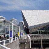 全公立博 2020 神奈川県公立高校全校案内