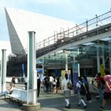 【開催中止】2020 私立高校入試相談会はパシフィコ横浜で9月 21 日