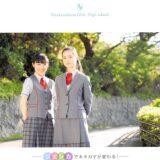 北鎌倉女子学園 夏の学校訪問会(例年加点あり)2019