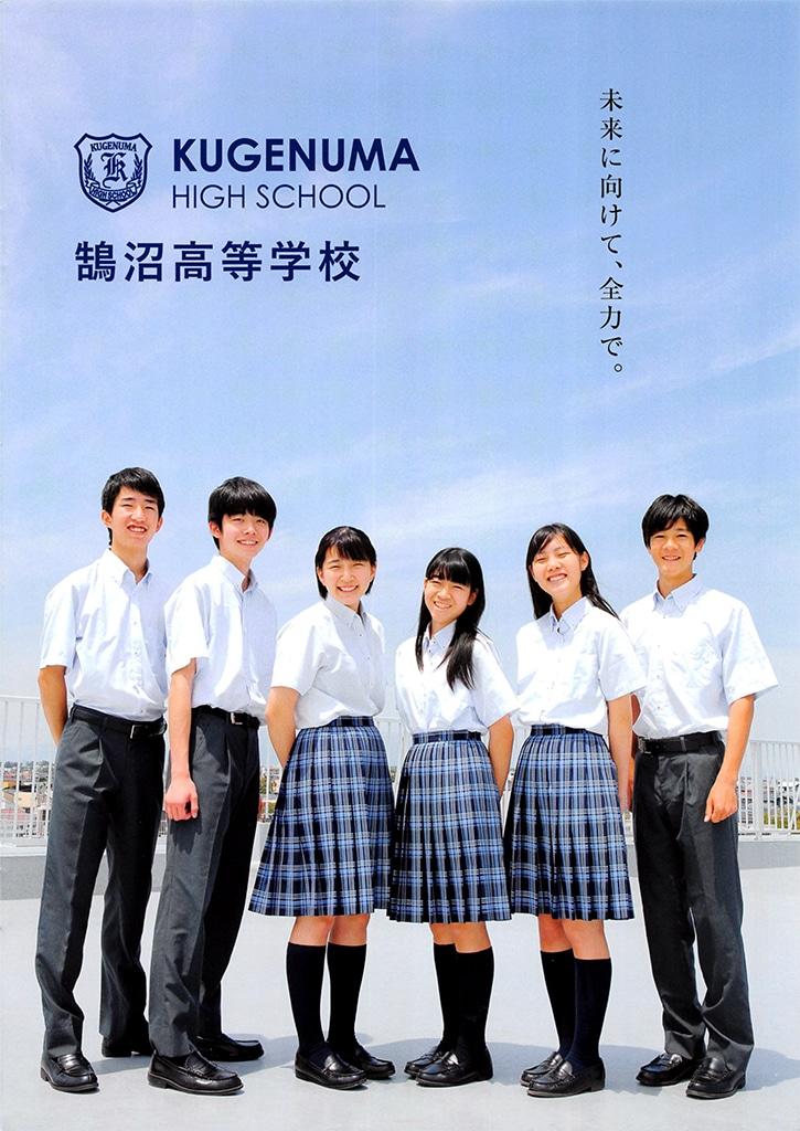 高校 値 偏差 開成 逗子 逗子高校(神奈川県)の偏差値 2021年度最新版