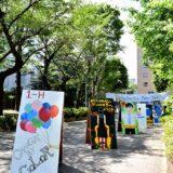 9月 14 日開催の高校文化祭まとめ 神奈川・東京 2019