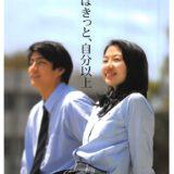 横浜学園高校 推薦・一般入試 基準内申点 2019