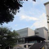 公私合同説明・相談会 2018 横浜北地区 配布物