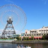 横浜市立中学校教職員人事異動名簿 2020(令和2)年