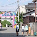 文化祭・体育祭・修学旅行など実施可能 「通常登校」から