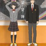東京都私立高校入学金ランキング 2019 年度