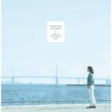 神奈川大学給費生試験の解答速報 2020 年度を増田塾が提供
