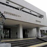 2020 年度 神奈川県公立高校入試志願者説明会 配布資料