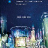 東京都市大学のセンター利用入試は 560 点等基準点で合格