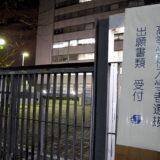【定通分割】神奈川県公立高校入試 志願変更前倍率 2020