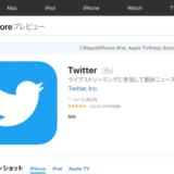 神奈川県立高校など 公式 Twitter アカウント 2020