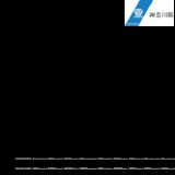 神奈川県市町村立学校人事異動名簿 2020(令和2)年