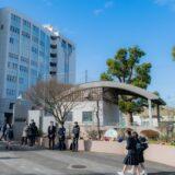 神奈川県公立高校入試平均点 公式発表 2020 年度