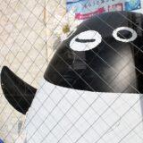 Suica ペンギンのデザインは普連土学園出身 坂崎千春さん