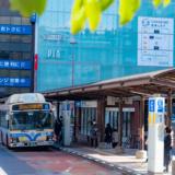 時差通学の始業時刻変更協議は電車バス1時間に1本以下で
