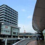 県央西地区公立高校ガイド 神奈川県高校受験案内 2021