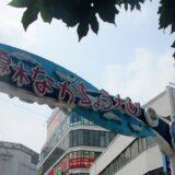 県央西地区 Instagram 神奈川県公立高校受験案内 2021