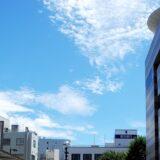 県央東地区 Twitter 神奈川県公立高校受験案内 2021