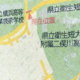 旧横浜西部学区 YouTube 神奈川県公立高校受験案内 2021